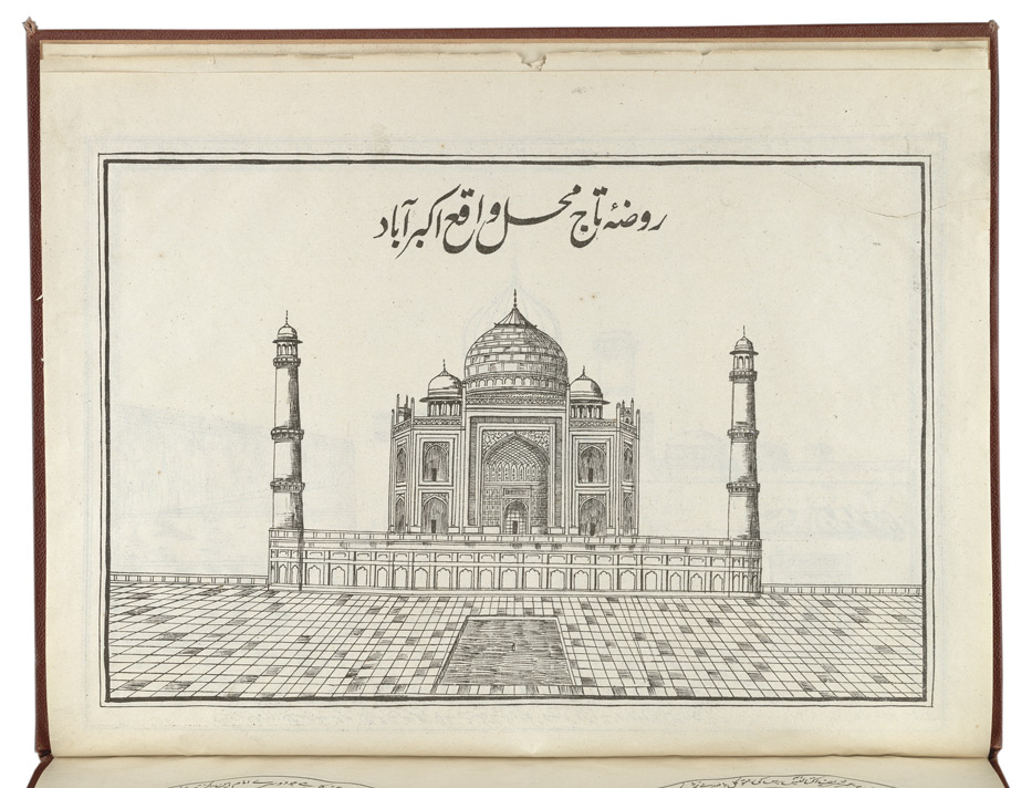 19th century print of the Taja Mahal
